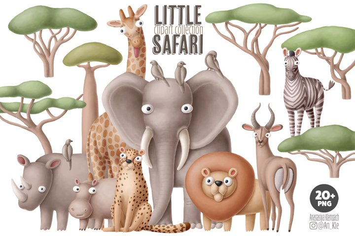Little Safari clipart set
