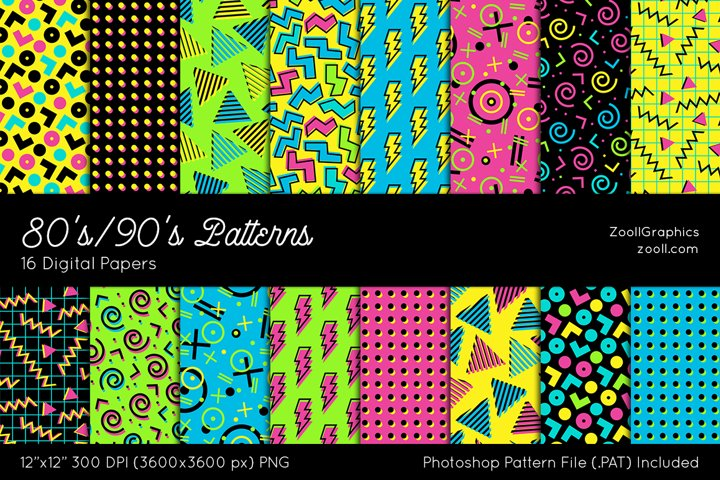 80s/90s Patterns Digital Papers