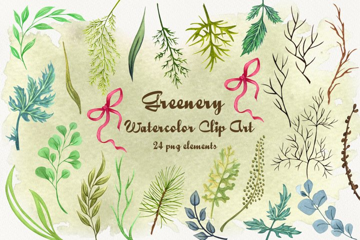 Greenery Watercolor Clip Art