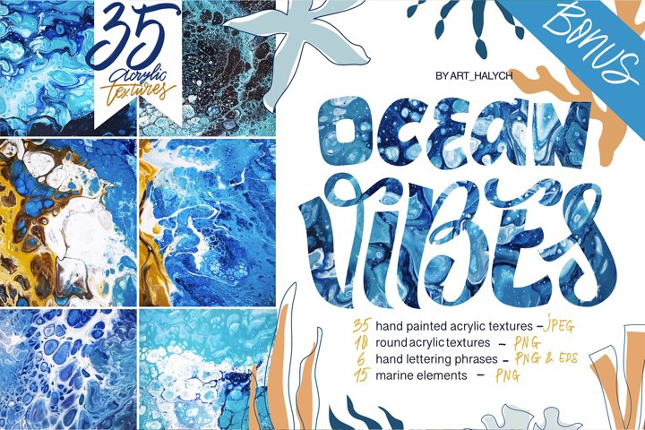 Ocean vibes - acrylic tectures