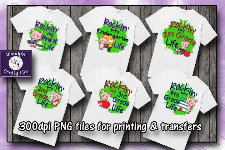School grades tshirt files - 300 dpi PNG images - 8 inch