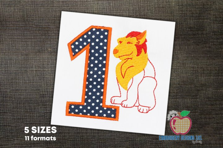 1st Birthday Siting Lion look at Front Side Applique