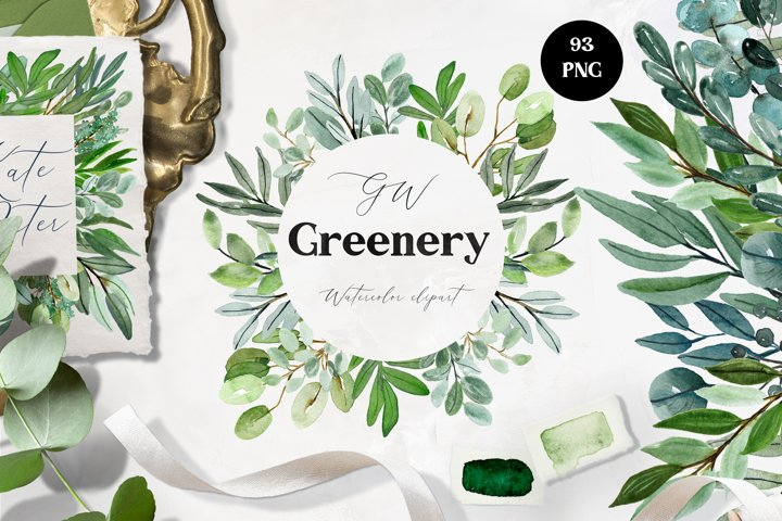 Greenery| DIY |Watercolor Clipart