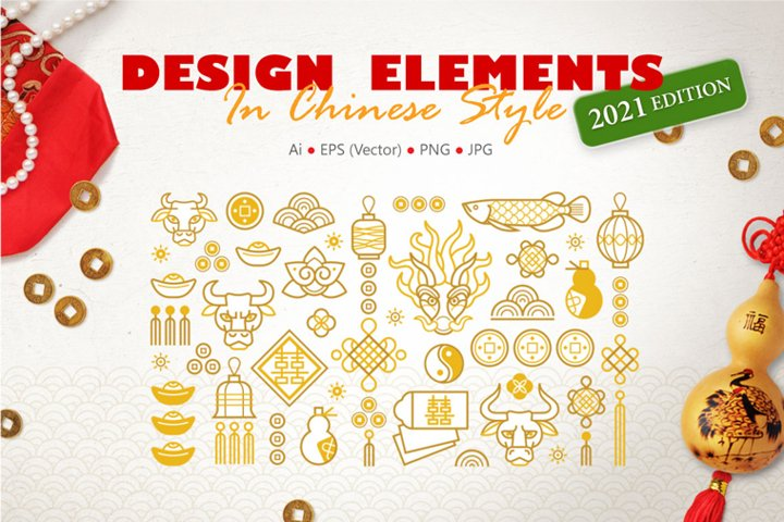 2021. Chinese Design Elements. Clipart