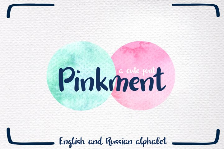 Pinkment