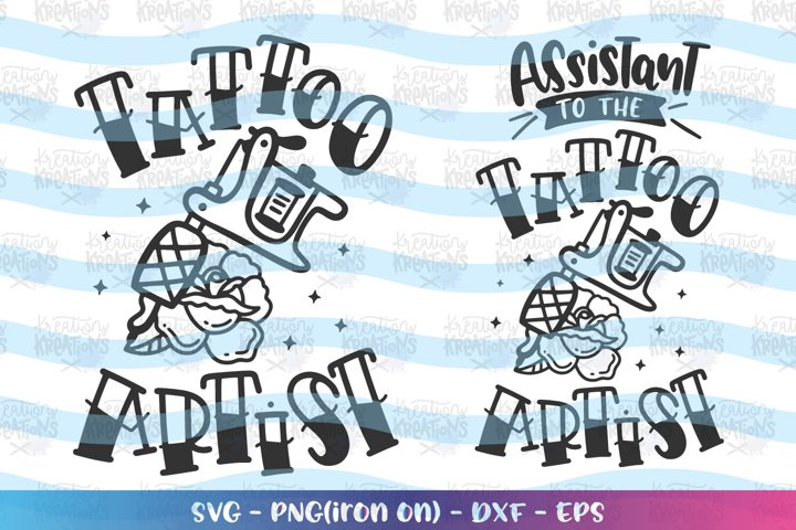 Dad svg Fathers Day svg Tattoo Artist & Assistant Matching