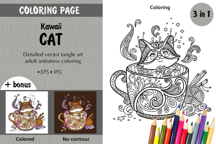 Coloring page for adult tangled kawaii cat in cup