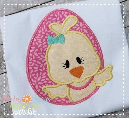 Chick in Egg Frame Girl 4x4, 5x7, 6x10, 8x8