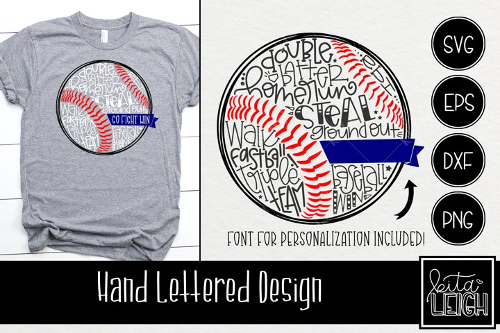 Baseball Hand Lettered Ball with Font for Personalization SV