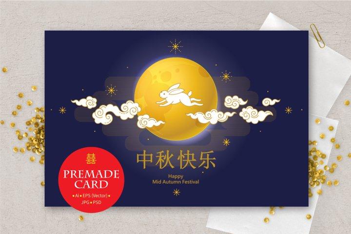 2. Card for Mid Autumn Festival