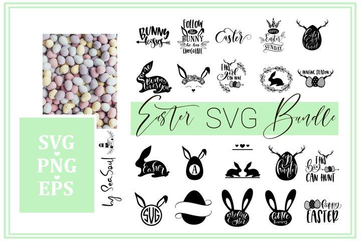 Easter SVG Bundle. 25 designs.