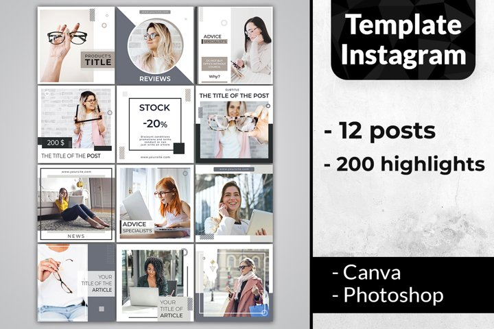 Grey template Instagram Pack | story highlight icons