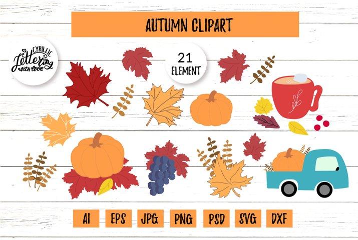 Autumn clipart svg. Maple leaves, pumpkin, grape, farm truck