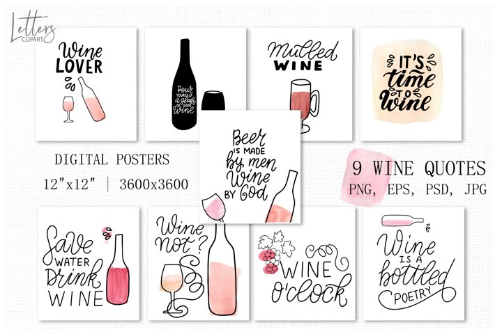Wine lovers quotes with wine watercolor clipart set