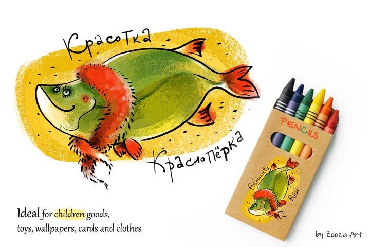 Happy River Fish - 9 illustrations example 3