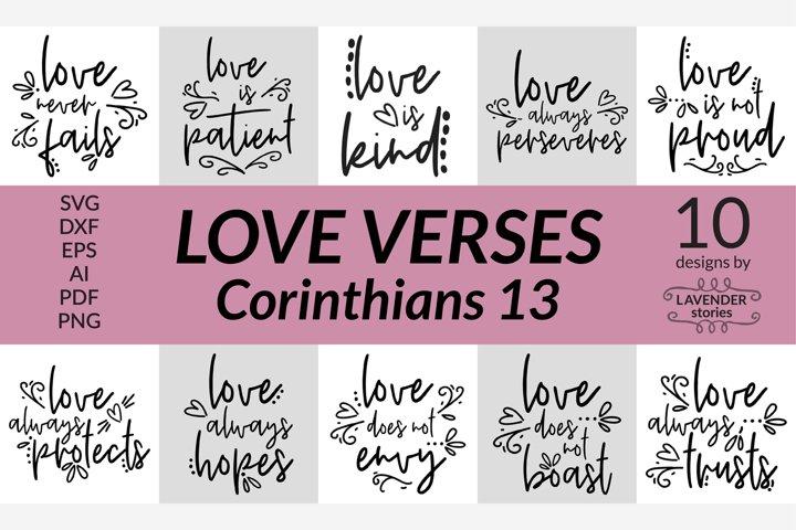 Love verses bundle - Christian SVG bundle - 10 designs
