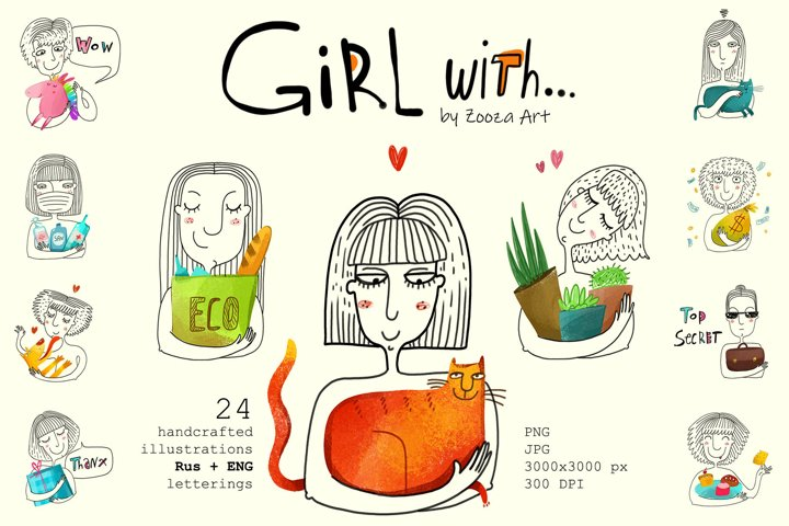 Girl with... - 24 illustrations Rus\ Eng
