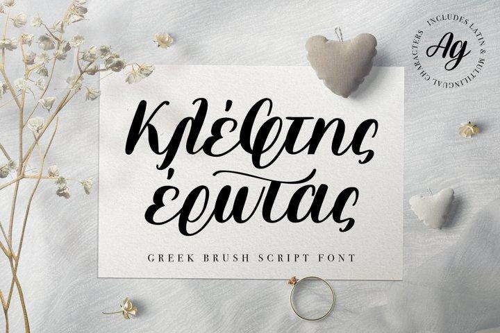 Kleftis Erotas Greek script font