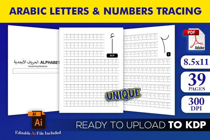 Arabic Letters & Numbers Tracing Workbook KDP Interior