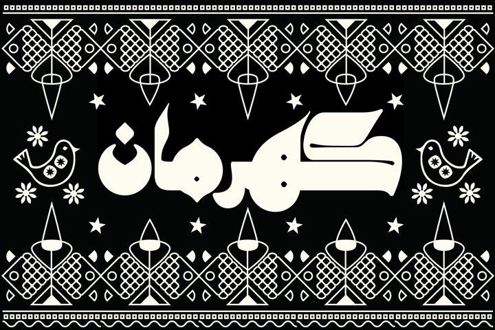 Kahraman - Arabic Font