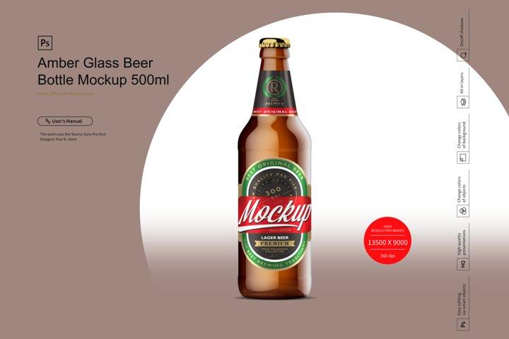 Amber Glass Beer Bottle Mockup 500ml