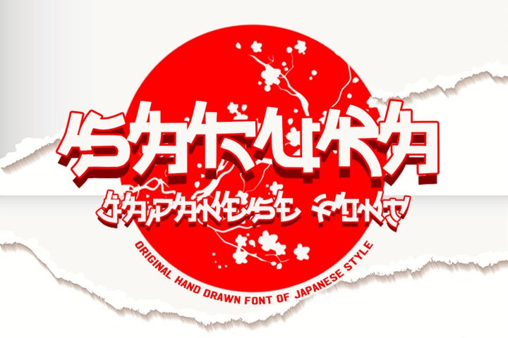 Sakura Japanese style font