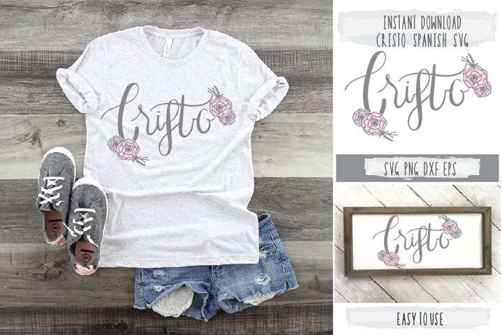 Instant Download-Cristo-Spanish Hand lettering