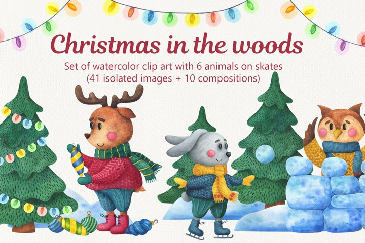 Christmas in the woods.Watercolor clip art animals on skates
