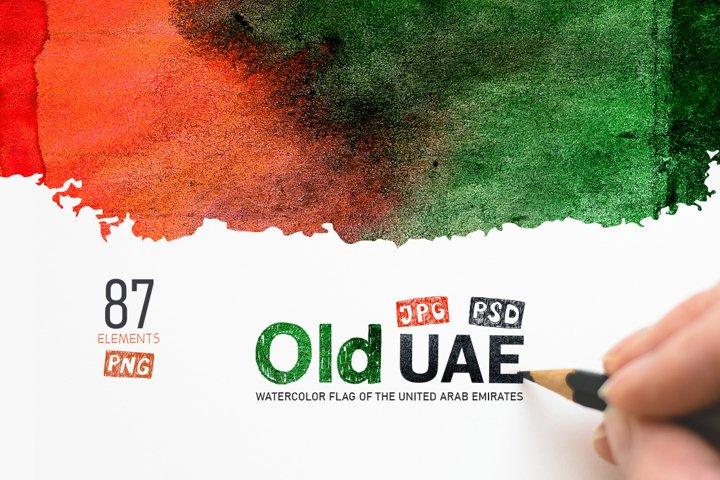 Old UAE. Watercolor Flag of United Arab Emirates