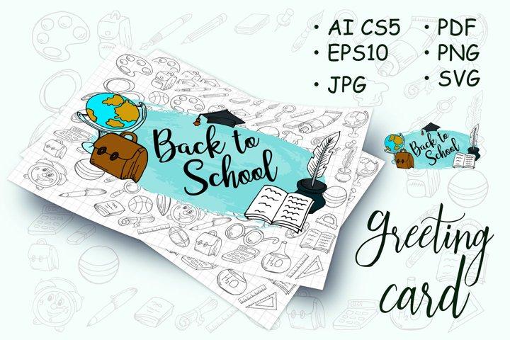 Design poster, banner, flyer. School supplies. Doodle