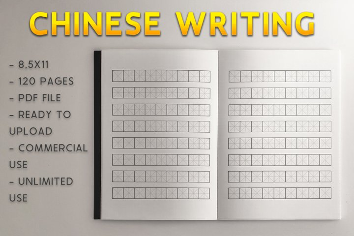 Chinese Writing l KDP Template