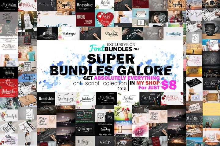 SUPER BUNDLES GALORE