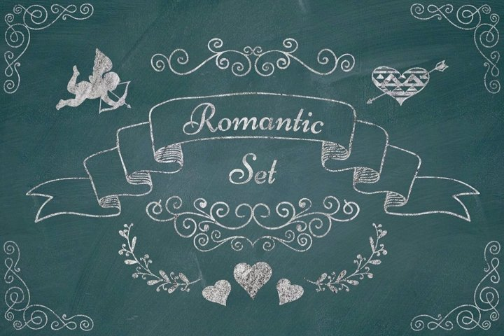 Chalk Drawing Hand Drawn Rustic Decorative Doodle Design.