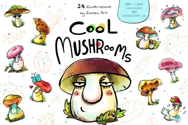 Cool mushrooms - 24 illustrations