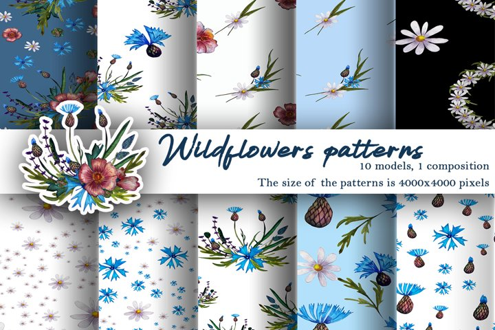 Collection of patterns with hand drawn watercolor wildflower