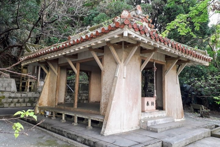 Architecture Photography Temple in park Nago Okinawa Japan