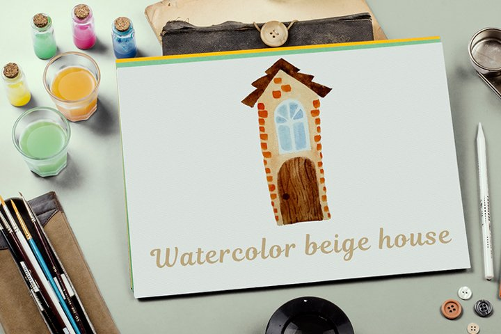 Beige watercolor house