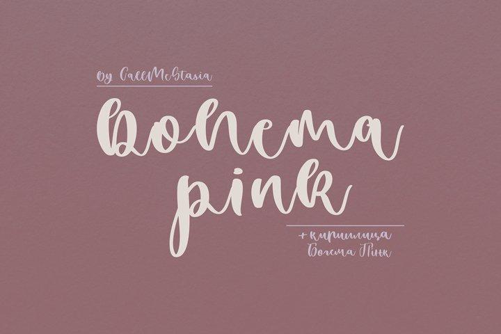 Bohema Pink Handwritten Font