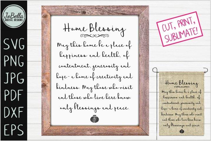 Birkat Habayit - Jewish Home Blessing SVG, PNG & Printable