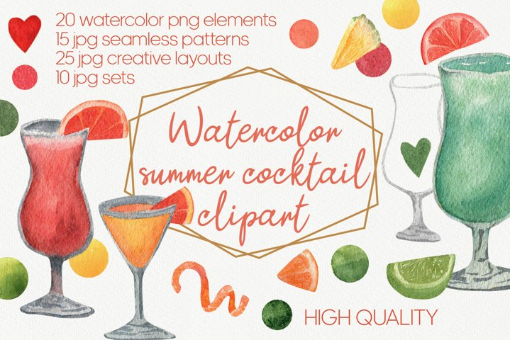 Cocktail with fruits watercolor clipart. Summer clipart