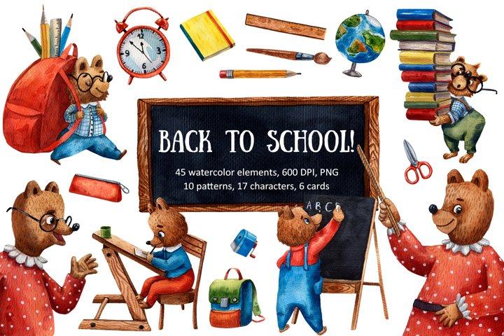 Back to School - Watercolor clip art set