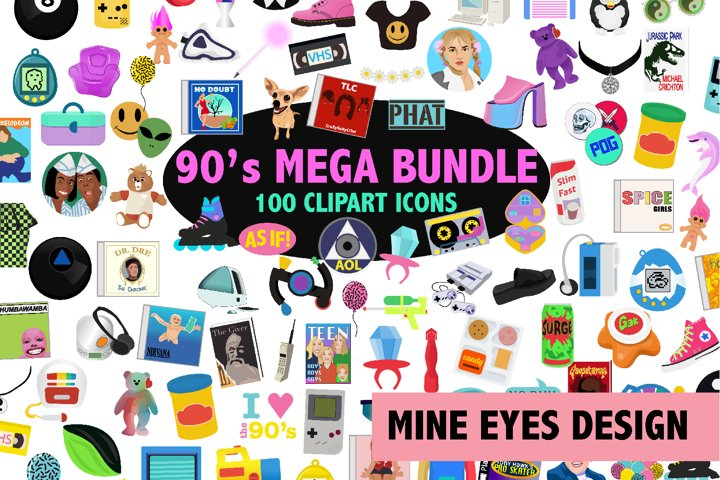90s Clipart Mega Bundle
