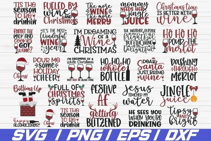 Christmas Wine SVG Bundle / Cut File / Cricut / WIne Glass