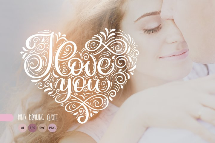 I Love You Vector Valentine Quote SVG