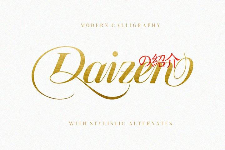 Daizen
