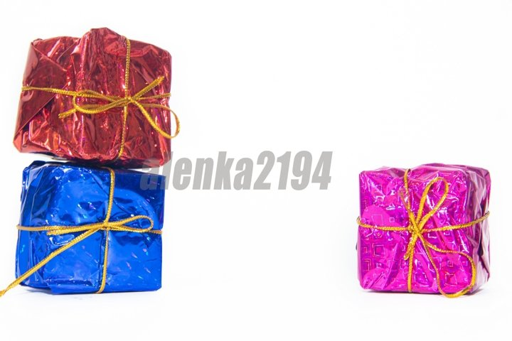 Packed gift boxes isolated on a white background