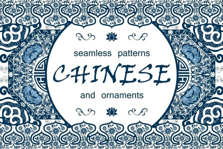 Chinese patterns vol.1