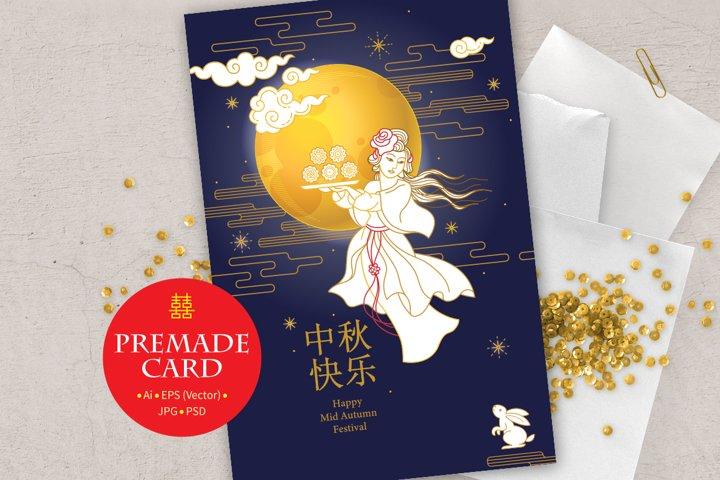1. Card for Mid Autumn Festival