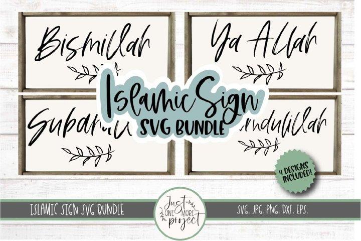 Islamic Sign SVGBundle, Islamic Home Signs, Muslim Signs