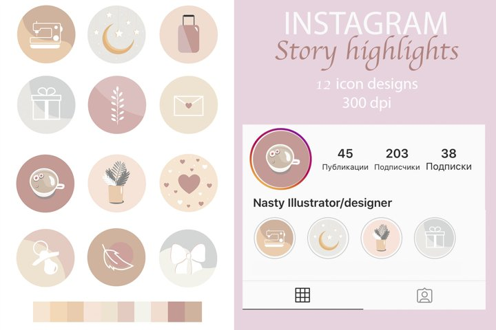 12 Instagram Highlights Icons